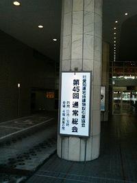 524_2_2